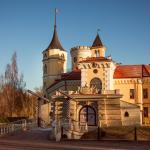 Hotel Zamok BIP, Pavlovsk