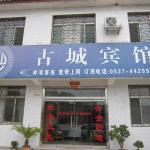 Qufu Gucheng Hotel, Qufu