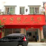 Xingan Yinguang Inn, Xingan