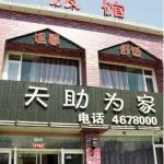 Jinzhou Tianzhu Weijia Guesthouse,  Jinzhou