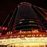 Guiyang Guishan Hotel, Guiyang