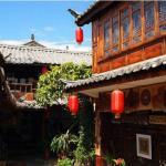 Sanwei Shenghuo Xiaoyuan, Lijiang