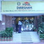 Hotel Darshan, Jamshedpur