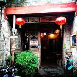 Huangyao Ancient Town Mimi Inn, Zhaoping