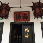 de Villa Courtyard, Melaka