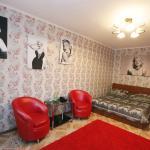 Kiev Parkhouz Apartment, Petropavlovsk