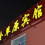 Jincaoyuan Inn, Ergun