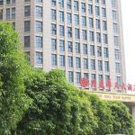Xingwei Huatian Hotel, Changsha