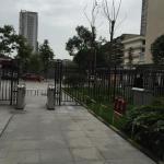 Xing Qi Ba Apartment,  Chengdu
