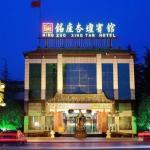 Qufu Mingzuo Xingtan Hotel,  Qufu