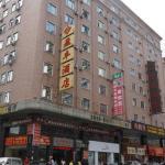 Yingfeng Hotel, Dongguan