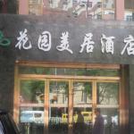 Garden Hotel Meiju, Lanzhou