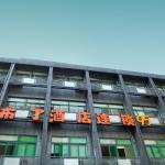 Pod Inn Hangzhou Huaxing Square Branch, Hangzhou