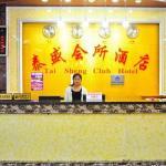 Taisheng Hotel, Guangzhou