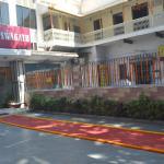 Hotel Swagath,  Kolkata