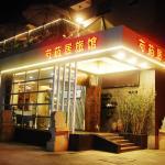 Flower Inn, Xian