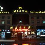 Linzhi Penglong Hotel, Nyingchi