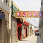 Impression Xiaoyuan Youth Hostel, Xinzhou