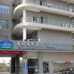 U-House City Hotel, Taicang
