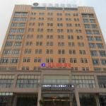 Jiaozuo Yuandong International Hotel,  Jiaozuo