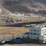 Mount Bogd Residence, Ulaanbaatar