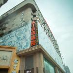 Pod Inn Ningbo Tianyi Square Jiangxiaqiao, Ningbo