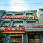 Pod Inn Hangzhou Sijiqing Clothing Market Branch, Hangzhou