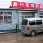Xingcheng Xinli Family Inn, Xingcheng