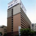 Toyoko Inn Osaka Yodoyabashi-eki Minami, Osaka