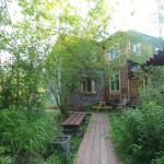 Guest House Grushanka, Esso