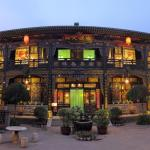 Pingyao Honghu Inn, Pingyao