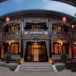 Pingyao Honghu Inn (West Road), Pingyao