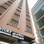 Century Hotel Apartment,  Abu Dhabi