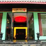 Hotel Pictures: Emeishan Hanling Theme Hotel, Emeishan