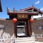 Joy Trip, Lijiang