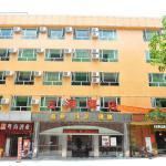 Guangzhou Yunhai Hotel, Guangzhou