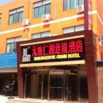 Tiandi Renhe Business Hotel Aoti, Jinan