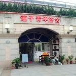 Qingdao Lianzi Youth Hostel, Qingdao