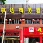 Baishida Business Hotel Huaiyin District,  Jinan