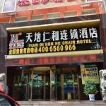 Tiandi Renhe Business Hotel Jing'er,  Jinan
