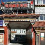 Gama Qumi Hotel,  Lhasa