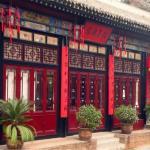 Pingyao Qingyinge Academy Hostel, Pingyao