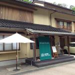 Yuwaku Guest House, Kanazawa