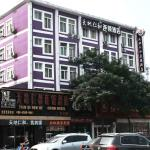 Tiandi Renhe Business Hotel Jingliu Road,  Jinan
