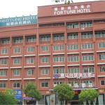 Fuchi Commercial Hotel,  Yiwu