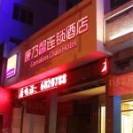 Kangnaixin Hotel Yinchuan, Yinchuan