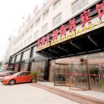 Tiandi Renhe Business Hotel Jiefang Road, Jinan
