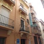 Pensión El Hidalgo,  Granada