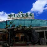 Qilianshan Ecological Garden, Qilian