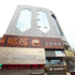 Meet Fashion Hotel Huizhou Boluo Branch, Boluo